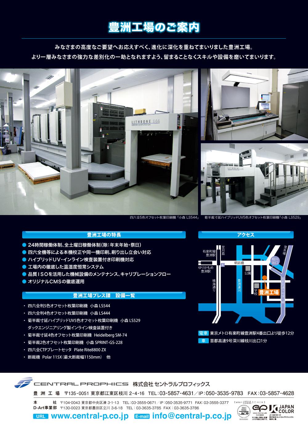 ハイブリッドUV印刷機の本格稼働開始_a0168049_12324123.jpg
