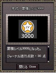 d0045249_13164866.jpg