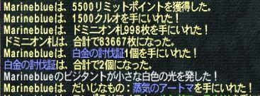 f0217349_3212989.jpg