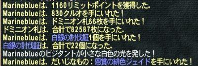 f0217349_39277.jpg