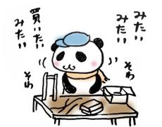 手作り市_出店報告 3/6下鴨神社_f0195352_11105579.jpg