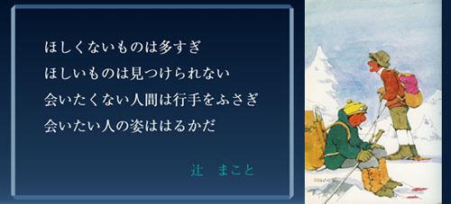 f0103459_1173173.jpg