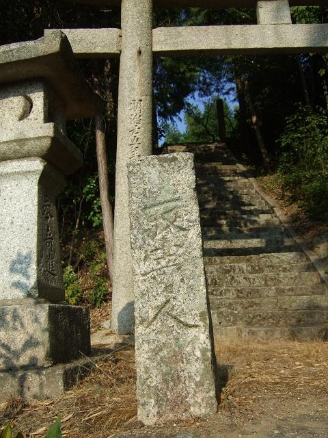 熊野町にある、2つの龍王神社 その2 龍王神社(御旅所) _b0095061_1613764.jpg
