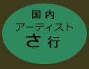 b0124561_315698.jpg