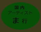 b0124561_3282536.jpg
