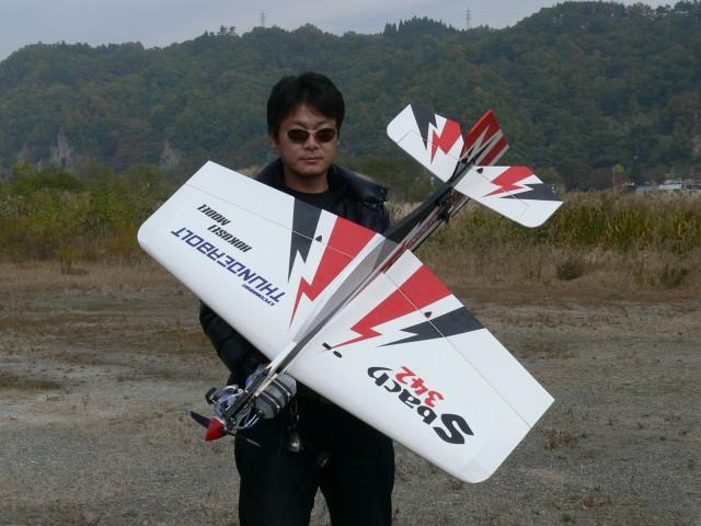 RCFUN4月号 Cap F.Air JV 70 & Sbach F.Air JV 70が紹介されました。_d0144761_18111822.jpg