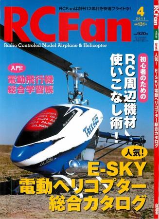 RCFUN4月号 Cap F.Air JV 70 & Sbach F.Air JV 70が紹介されました。_d0144761_1884580.jpg