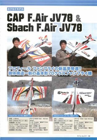 RCFUN4月号 Cap F.Air JV 70 & Sbach F.Air JV 70が紹介されました。_d0144761_1891224.jpg