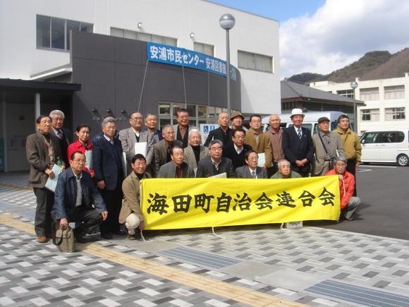 まちづくり視察研修 海田町_e0175370_1355652.jpg