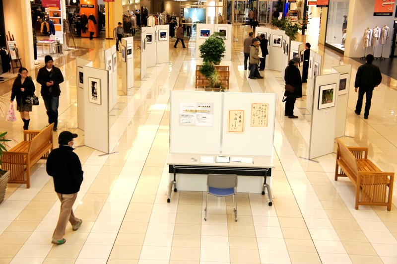 11年3月7日・ひたちなか市写真家協会写真展当番_c0129671_2112662.jpg