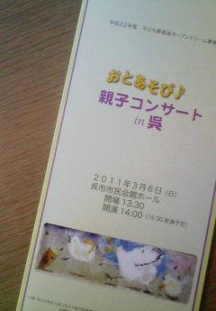 b0160872_1485361.jpg