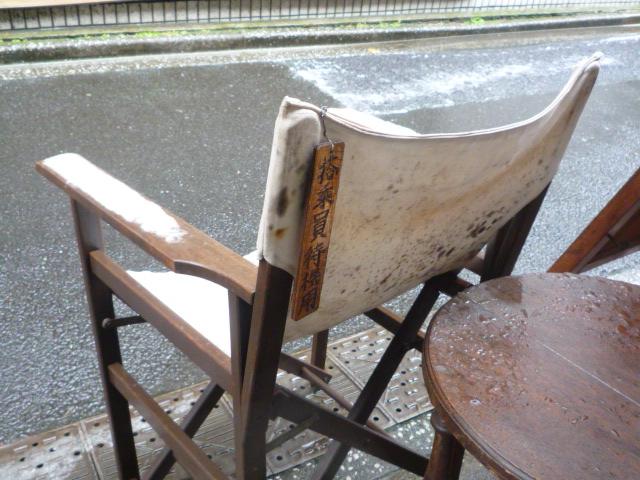 雪降る東京・神保町。_a0154482_17474684.jpg