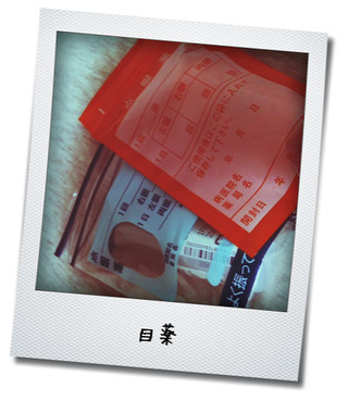 f0189385_0301263.jpg