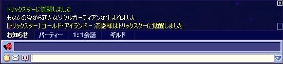 f0048086_2253557.jpg