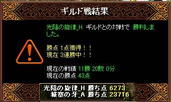 b0194887_14254135.jpg