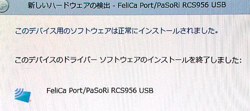 f0238393_1833452.jpg