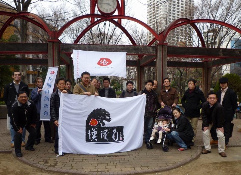 漢語角にベビーカーで参加_d0027795_911448.jpg