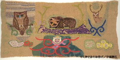 宇梶静江の刺繍展_d0165298_163468.jpg