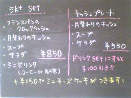 f0153207_22314110.jpg
