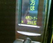 b0020017_150011.jpg