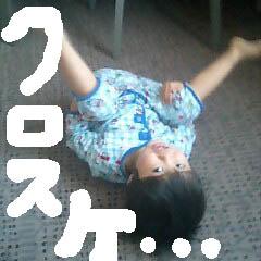 c0036617_11505611.jpg