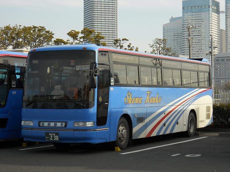 昭和観光 230_e0004218_2152414.jpg