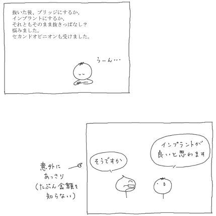 e0065818_19171122.jpg