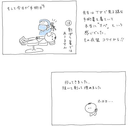 e0065818_19321626.jpg