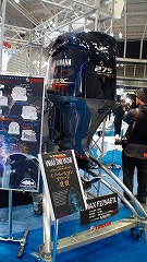 JAPAN INTERNATIONAL BOATSHOW 2011 その3 ヤマハブース1_a0132631_2354987.jpg