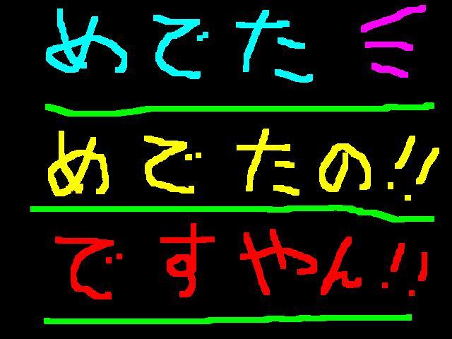 京都へいざ行かん!ですやん!_f0056935_19281860.jpg