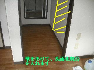 f0031037_21523538.jpg