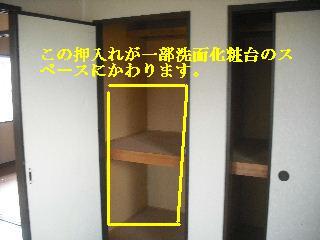 f0031037_21524821.jpg