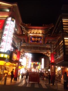 ちょいと中華街へ行ってきましたぁ_e0114246_547545.jpg