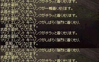e0064647_1554771.jpg