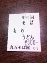 a0032763_2024051.jpg