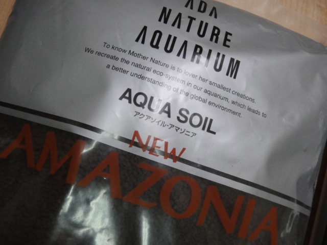 ADA   NEWアマゾニア ノーマル_e0181866_17264795.jpg