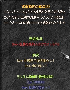 f0233667_16385596.jpg