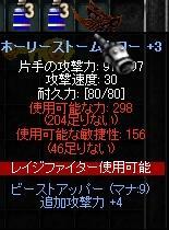 f0233667_1644172.jpg