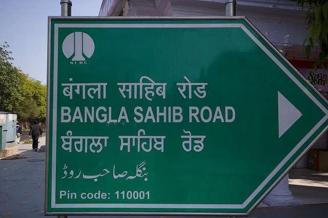 インド滞在記2011 その3: India 2011 Part3_a0186568_220329.jpg