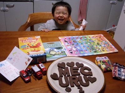 孫のお誕生日の手作り料理 (ちらし寿司 シイラのフライ等)_e0097770_22214742.jpg
