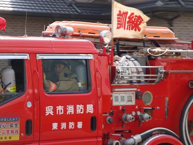 消防訓練を実施しました_e0175370_16544543.jpg