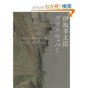 3月に読んだ本_a0077071_16583315.jpg