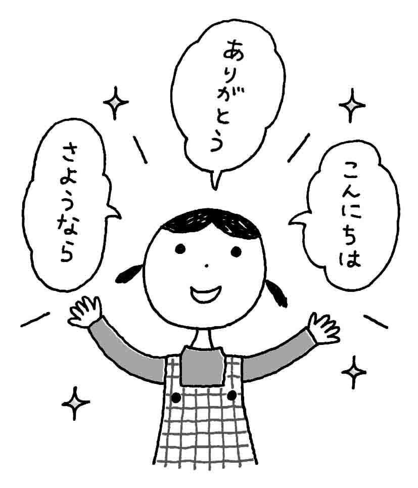 f0217978_17455568.jpg