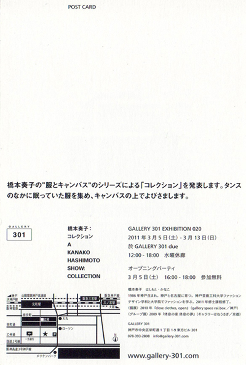 f0038081_0345835.jpg