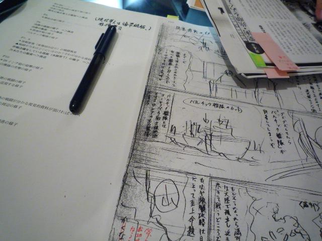 再び朝日新聞出版社より依頼され_a0154482_1542563.jpg