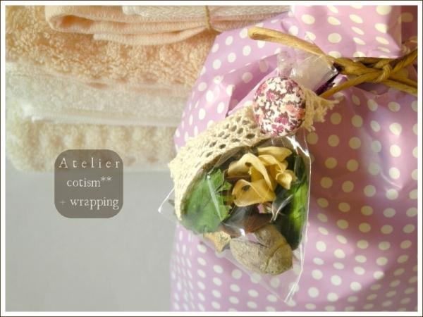 wrapping  ** ベビー靴 **_b0155684_21331738.jpg