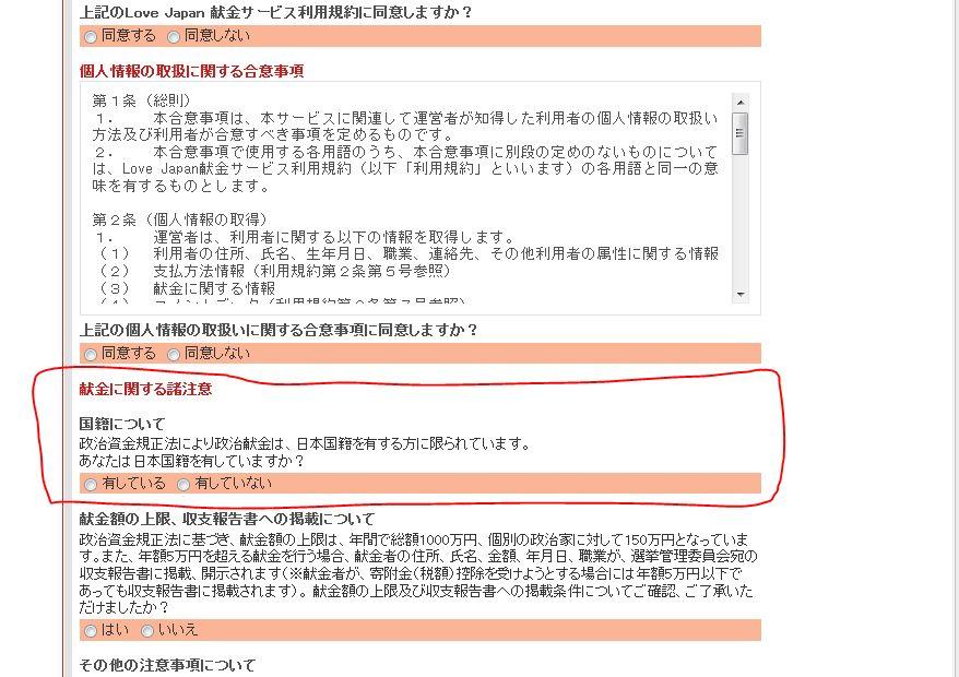 前原辞任 党全体の体質_d0044584_728198.jpg
