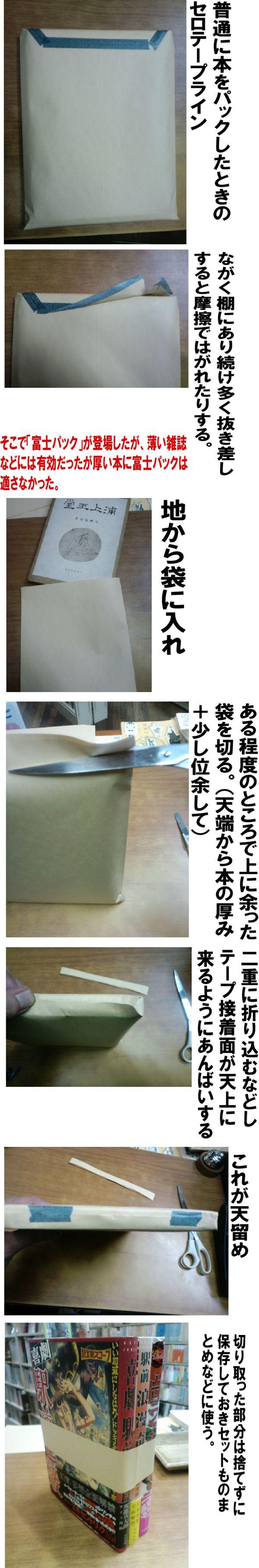 f0035084_22141183.jpg