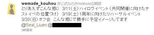 d0032088_19523755.jpg