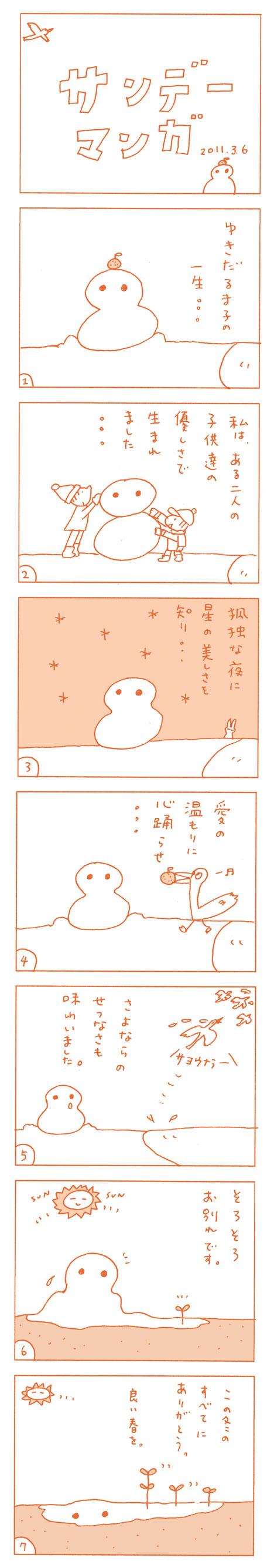 b0102193_0545561.jpg
